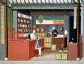 Chinesische Malerei - Ming-Tang Tea Store dealing fragrant Tenderleaf Tea